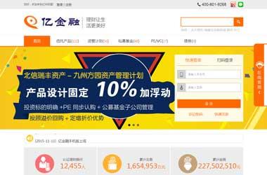 网站建设策划案例_上海亿舟资产管理有限公司