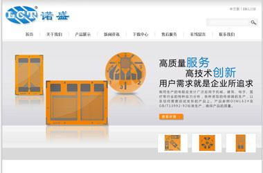 网站建设策划案例_厦门市诺盛测控技术有限公司