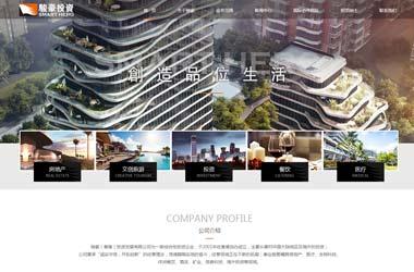 网站建设策划案例_厦门骏豪地产开发有限公司