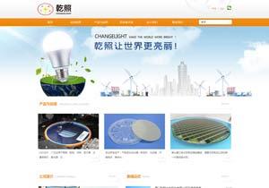 网站建设策划案例_厦门乾照光电股份有限公司