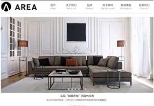 网站建设策划案例_上海欧绪贸易有限公司