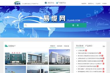 网站建设策划案例_海天一线电子商务有限公司